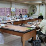 การประชุมคณะกรรมการบริหารโรงเรียน ปีการศึกษา 2563