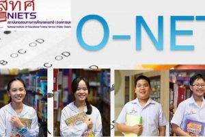 นักเรียนที่ได้คะแนนสอบ O-net 100 เต็ม ปีการศึกษา 2560