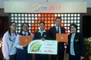 โรงเรียนพระแม่สกลสงเคราะห์ ได้รับรางวัลมาตรฐานสถานศึกษาดีเด่น ด้านพลังงาน ระดับ 4 ดาว จากการไฟฟ้านครหลวง