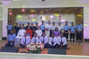 โครงการค่ายเยาวชนสมานฉันท์ จังหวัดนนทบุรี ประจำปี 2561