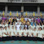 การนิเทศกัลยาณมิตรครูระดับชั้นปฐมวัย ปีการศึกษา 2562